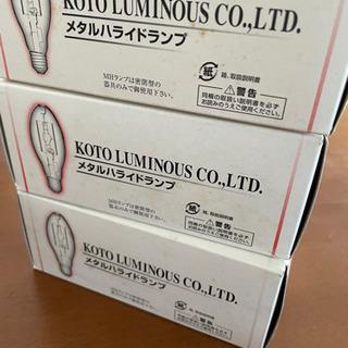メタルハイドランプ 新品 電球 KOTO製