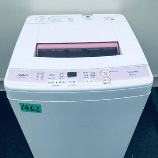 1462番AQUA✨全自動電気洗濯機✨AQW-KS6F‼️