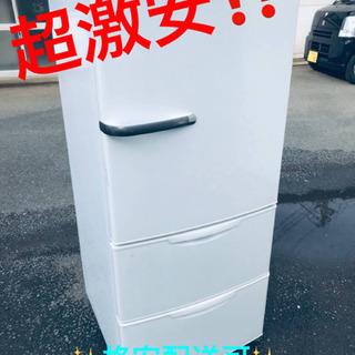 ET1479A⭐️AQUAノンフロン冷凍冷蔵庫⭐️