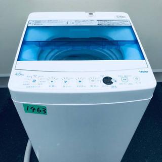 ✨2018年製✨1463番 Haier✨全自動電気洗濯機✨JW-...