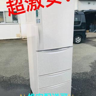 ET1480A⭐️401L⭐️三菱ノンフロン冷凍冷蔵庫⭐️