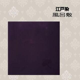 ◼️冠婚葬祭 紫色 風呂敷 -不祝儀用-◼️