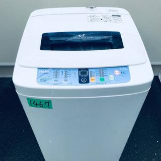 1467番 Haier✨全自動電気洗濯機✨JW-K42F‼️
