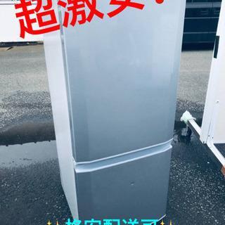 ET1483A⭐️三菱ノンフロン冷凍冷蔵庫⭐️