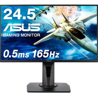 ASUS ゲーミングモニター VG258QR-J 24.5インチ