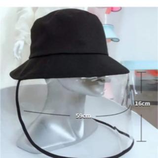 【ネット決済】漁師帽 サンバイザー