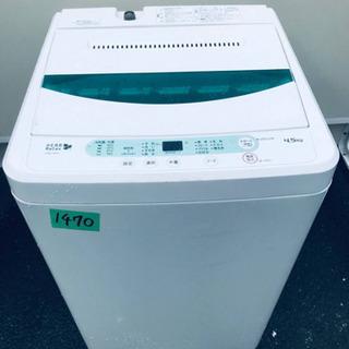 ✨2017年製✨1470番 YAMADA ✨全自動電気洗濯機✨Y...