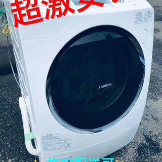 ET1486A⭐ 9.0kg⭐️ TOSHIBAドラム式洗濯乾燥機⭐️