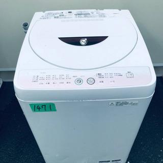 1471番 SHARP✨全自動電気洗濯機✨ES-GE60L-P‼️