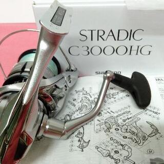 SHIMANO STRADIC C3000HG スピニング…