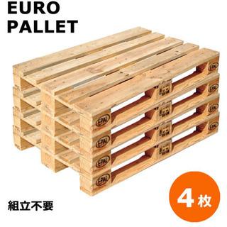 ★取引相手様が決まりました【差し上げます】木製パレット