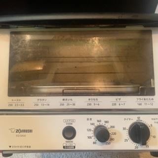【お譲りします】象印オーブントースター(EQ-SA22)