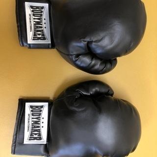ボクシンググローブレプリカ
