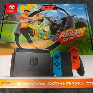 【箱だけ】Nintendo Switch リングフィット アドベ...