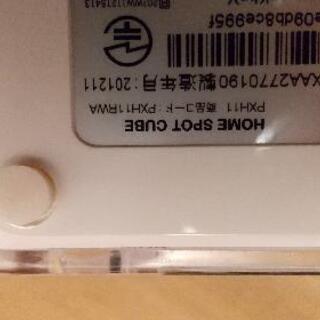 【値引き】動作確認済 au HOME SPOT CUBE Wi-Fiルーター - 売ります・あげます