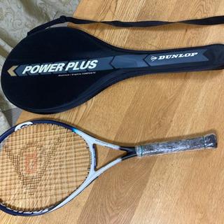 【テニスラケット】ダンロップ(ケース付き)