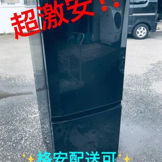 ET1487A⭐️三菱ノンフロン冷凍冷蔵庫⭐️