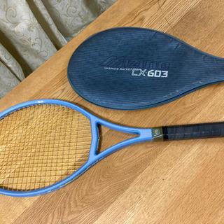 【テニスラケット・ミズノ】ケース付き