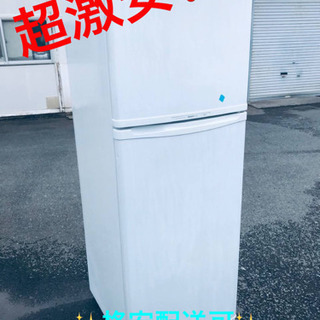 ET1493A⭐️ 313L⭐️ GE Appliances電気...