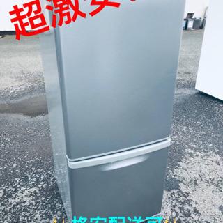 ET1495A⭐️ Panasonicノンフロン冷凍冷蔵庫⭐️