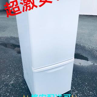 ET1496A⭐️Panasonicノンフロン冷凍冷蔵庫⭐️