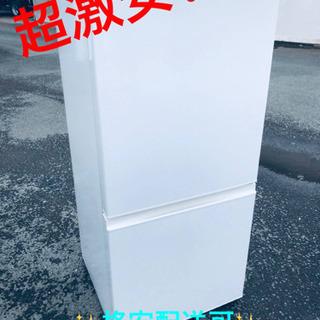 ET1497A⭐️AQUAノンフロン冷凍冷蔵庫⭐️