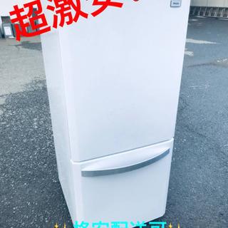ET1498A⭐️ハイアール冷凍冷蔵庫⭐️