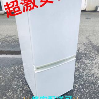 ET1502A⭐️SHARPノンフロン冷凍冷蔵庫⭐️