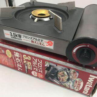 【美品】カセットコンロ 『Iwatani』 近隣無償届け