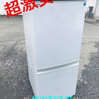 ET1503A⭐️SHARPノンフロン冷凍冷蔵庫⭐️