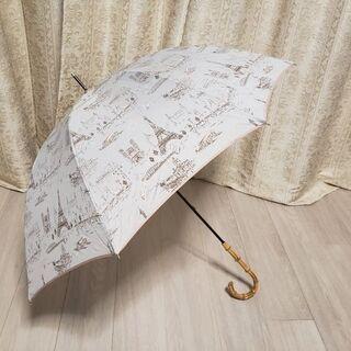 アフタヌーンティー傘(パリ柄傘・ヨーロッパ柄傘) 晴雨兼用 日傘...