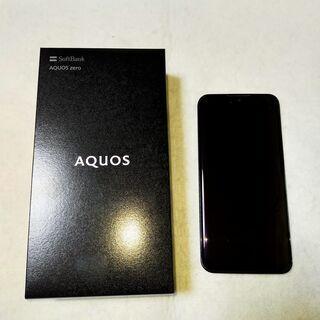 【値下げ】最新OS Android11!SHARP AQUOS ...