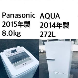 ★送料・設置無料★  8.0kg大型家電セット✨☆冷蔵庫・…