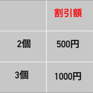【ネット決済・配送可】電動リール バッテリー マキタ  魚群探知...
