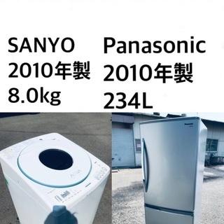 ★送料・設置無料★8.0kg大型家電セット✨☆冷蔵庫・洗濯…