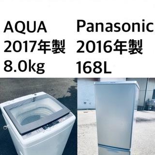 ★送料・設置無料★8.0kg大型家電セット✨☆  冷蔵庫・…