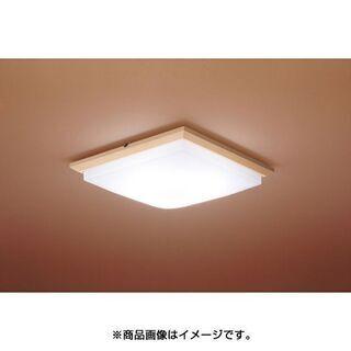 【人気シーリングライト電球色~昼光色可能】パナソニック [HH-...