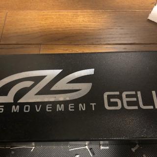 【ネット決済】ガット張機 GLS