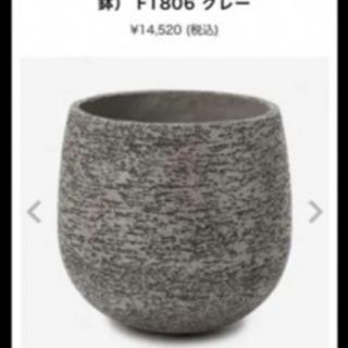【ネット決済】プランター 鉢カバー8号鉢