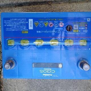 カオス Blue バッテリー Q-100/A3 caos Pan...