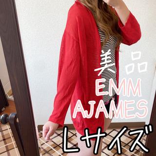 ✨美品✨ EMM AJAMES エマジェイムス カーディガン Lサイズ
