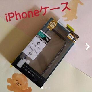 iPhoneケース①