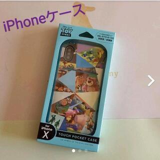 iPhoneケース③