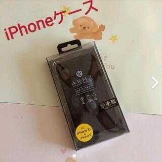iPhoneケース④