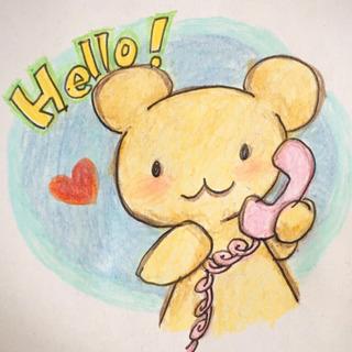 電話相談・雑談受け付けております。