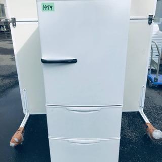 1479番AQUA✨ノンフロン冷凍冷蔵庫✨AQR-271C…
