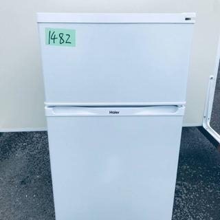1482番 Haier✨冷凍冷蔵庫✨JR-N91J‼️
