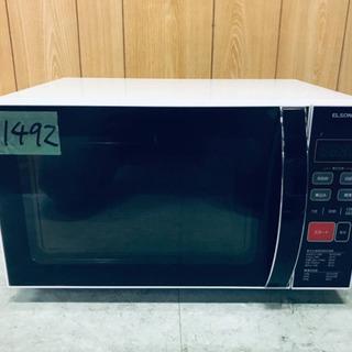 ✨2019年製✨1492番ELSONIC✨家庭用フラット電子レン...