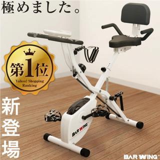 【美品】フィットネスバイク