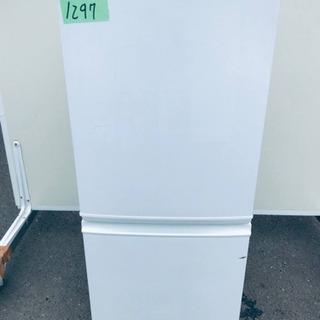 ①1297番 シャープ✨ノンフロン冷凍冷蔵庫✨SJ-D14A-W‼️
